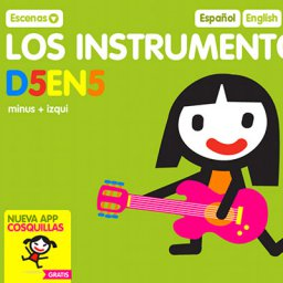 Los_instrumentos_blog_EYuste