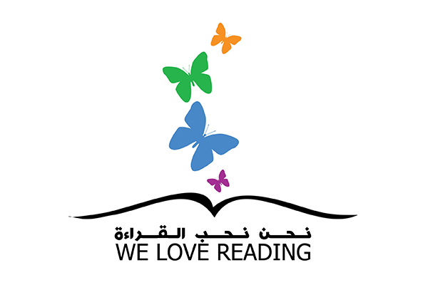 "El programa de promoción de la lectura ""We love reading"""