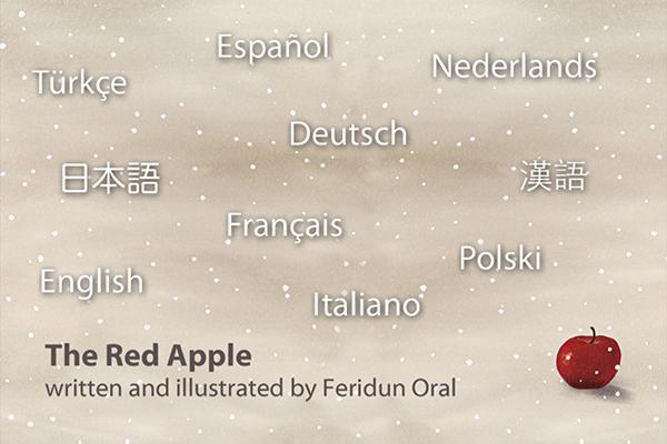 Lectura recomendada: La manzana roja