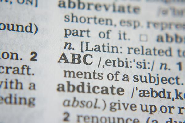 Vocabulario, piedra angular de la compresión lectora