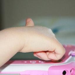 Compartir lecturas digitales en las primeras edades