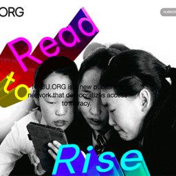 NABU.ORG, la red que democratiza el acceso a la lectura